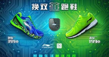 chaussures intelligentes Xiaomi Li Ning