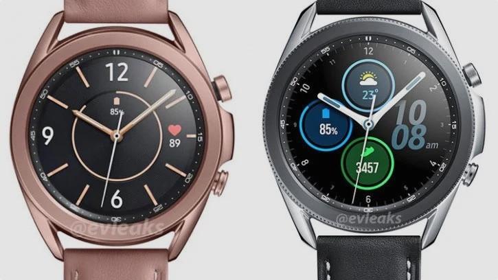 Spécifications de la Samsung Galaxy Watch 3