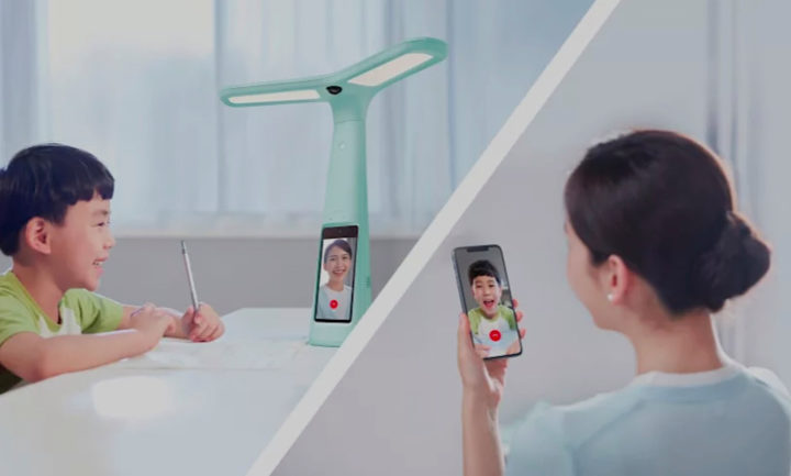 The intelligent Dali lamp was unveiled by ByteDance