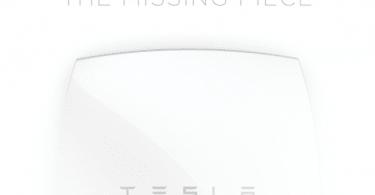 Tesla batterie maison
