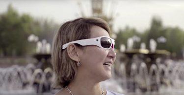 ORBI Prime lunettes video 360