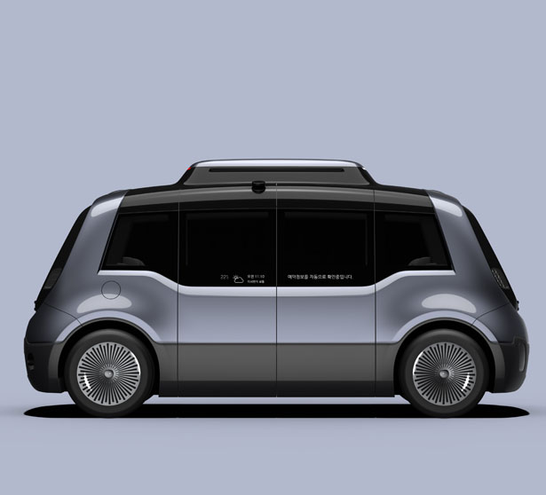 Navette automotrice futuriste pour les smart cities