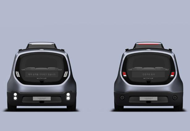 WITH:US - Navette automotrice futuriste pour les smart cities