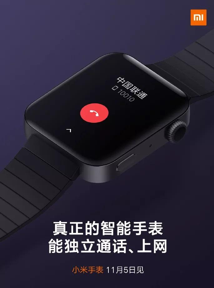 première smartwatch Xiaomi imite l'Apple Watch 1
