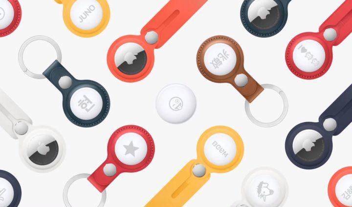 Meilleurs accessoires pour Apple AirTag