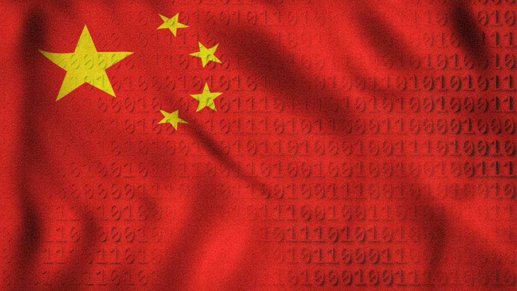 L'Administration du cyberespace de Chine s'attaque à l'IA